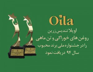 Two golden trophies by consumer choice for Oila
