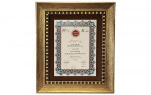 """اعطای جایزه """"مسئولیت اجتماعی """" در شرایط کرونا به روابط عمومی افق کوروش"""